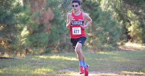 Trojans Cross Country Improves On Home Course At Eastern State